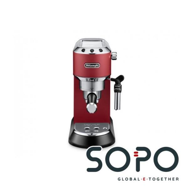 DeLonghi Dedica Style EC 685.R Siebträger Espressomaschine 1.1l Rot